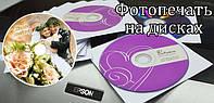 Печать на дисках фото