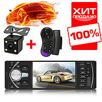 "Автомагнитола Pioneer 4020D Bluetooth,4,1"" L0CD TFT USB+SD DIVX/MP4/MP3 + ПУЛЬТ НА РУЛЬ+КАМЕРА!, фото 1"
