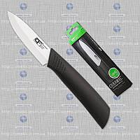 Кухонный нож керамический 703 MHR /06-4