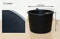 Пластиковое ведро с металлической ручкой хозяйственное 12 л Магия-Пласт DS DS 770402