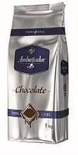 Горячий шоколад  Ambassador Professional  ,1 кг