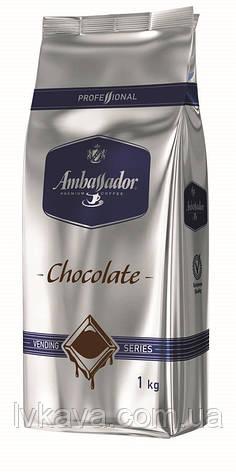 Горячий шоколад  Ambassador Professional  ,1 кг, фото 2