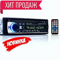 Мощная магнитола Pioneer JSD-520BT с Bluetooth, 4*65 Вт! с USB, FM! NEW