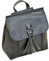 Женский Рюкзак отличное качество. Модный портфель. Кожаная женская сумка.  СЛ04-1