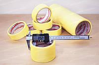 Клейкая бумажная лента для малярных работ 140мкн*25мм*20м Magnum
