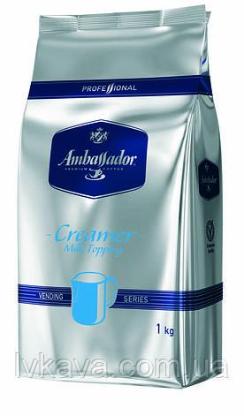 Молоко гранулированное Creamer milk topping для кофейных автоматов Ambassador Pofessional, 1  кг, фото 2