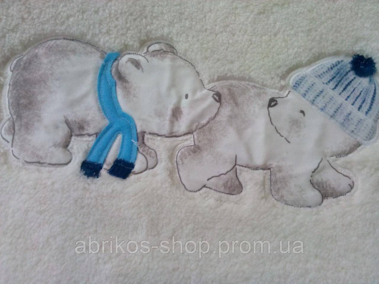Плед   для новорожденного (Турция ))