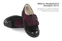 Женские туфли на низком ходу. Кожа, замша., фото 1