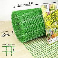 Пластиковая декоративная сетка для забора зеленого цвета 13*13/1*20 Клевер