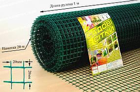 Пластиковая декоративная сетка для забора зеленого цвета 20*20/1*20 Клевер