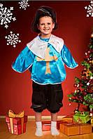 Карнавальный костюм для мальчика Myshketer  MiO синий