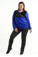 Женский комбинированный спортивный костюм трикотаж+велюр 42-44,44-4648-50,52-54,56-58 60-62,62-64