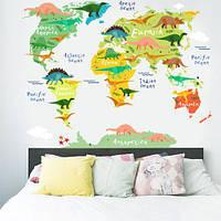 Виниловая интерьерная наклейка на обои Мир динозавров, декоративные наклейки на обои стены, карта мира, пленка