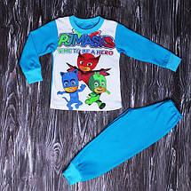 Пижамки на мальчишек, фото 2