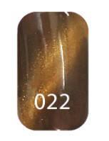 Гель-лак Cat's eye Trendy Nails №022