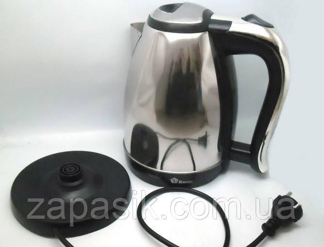 Чайник из Нержавеющей Стали MS 5002