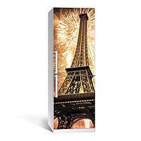 Виниловая наклейка на холодильник Эйфелева башня 02 ламинированная двойная (пленка самоклеющаяся фотопечать)