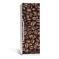 Виниловая наклейка на холодильник Кофе ламинированная двойная (пленка самоклеющаяся фотопечать)