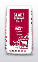 Шпаклевка Финишная STABIL PG-41 (20 кг)