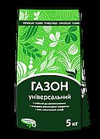 Газонна трава Вассма Ритейл Економ Універсальная 5 кг