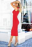 Облегающее платье-футляр красное, фото 2