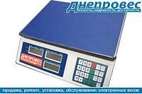 Весы торговые F902H-35ЖК