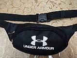 Сумка на пояс UNDER ARMOUR новий/Спортивні барсетки сумка жіночий і чоловічий пояс Бананка тільки оптом, фото 2