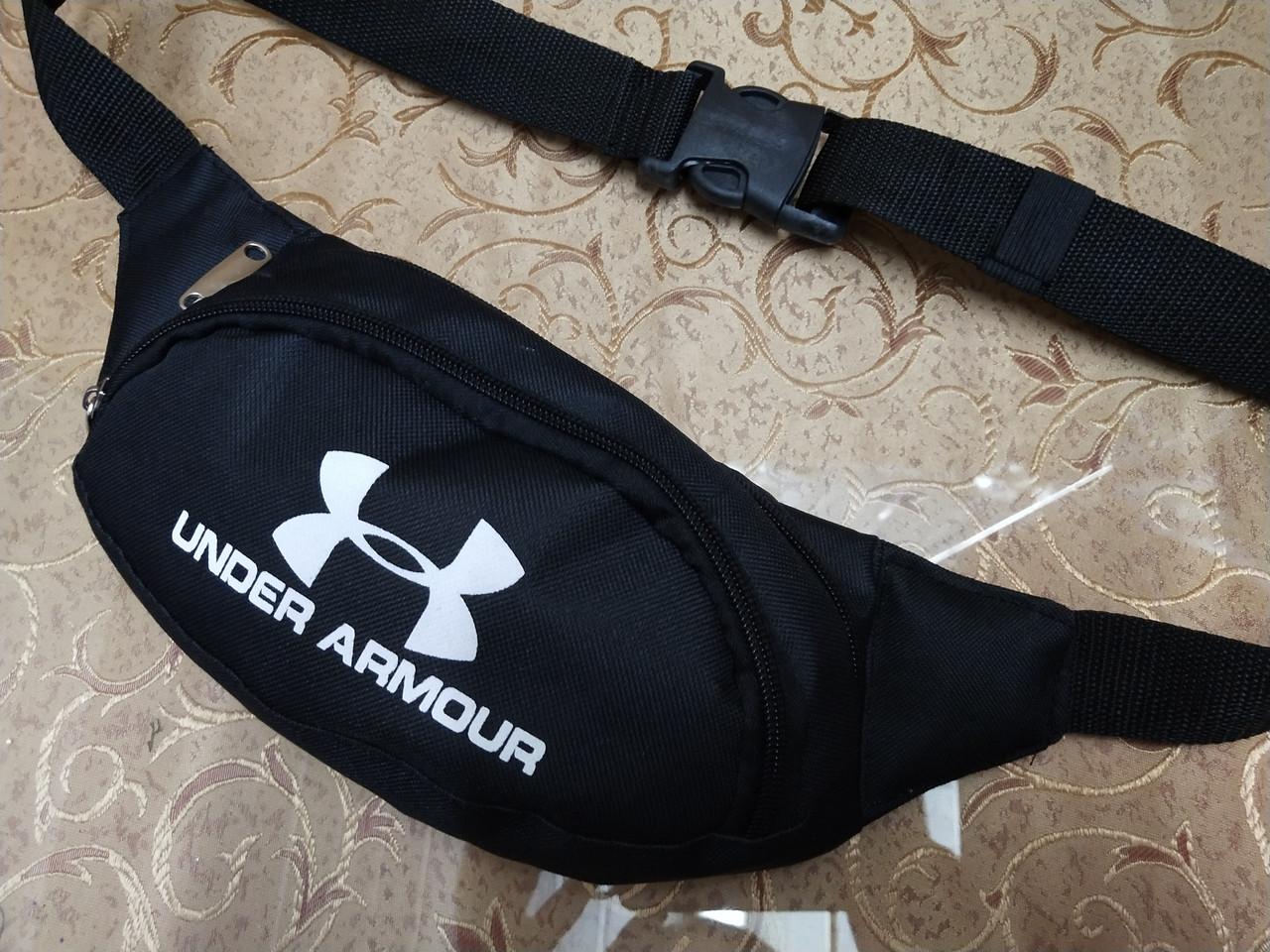 Сумка на пояс UNDER ARMOUR новий/Спортивні барсетки сумка жіночий і чоловічий пояс Бананка тільки оптом