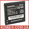 Аккумулятор Lenovo BL186   Extradigital