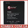 Аккумулятор Samsung SGH-T989 Galaxy S2 | Extradigital