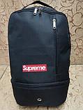 Рюкзак спортивны Supreme Оксфорд ткань  Новый стиль/Рюкзак спорт городской стильный , фото 2