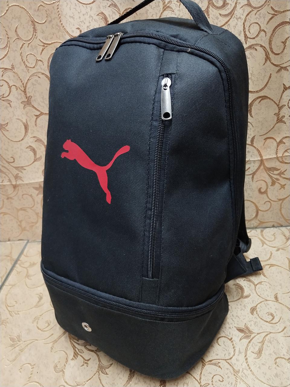 Рюкзак спортивны PUMA Оксфорд ткань  Новый стиль/Рюкзак спорт городской стильный
