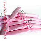 Плечики вешалки мягкие сатиновые для деликатных вещей нежно розового цвета, длина 380 мм