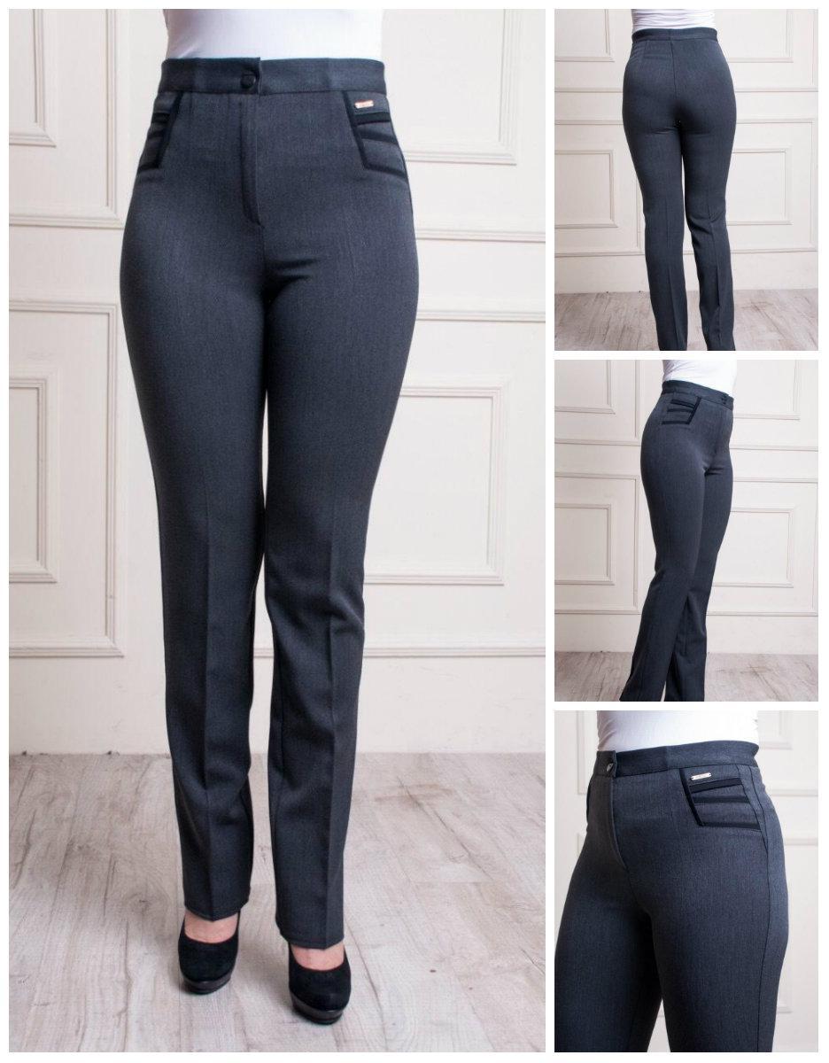 Женские деловые брюки, прямые. 48-64
