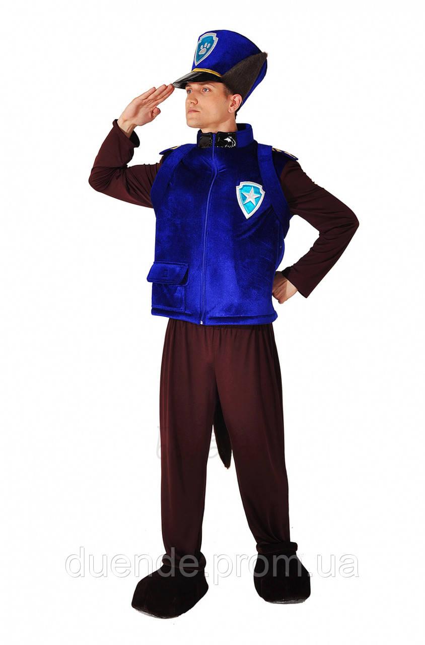 Чейз мужской карнавальный костюм из Щенячьего патруля / BL - ВМ226