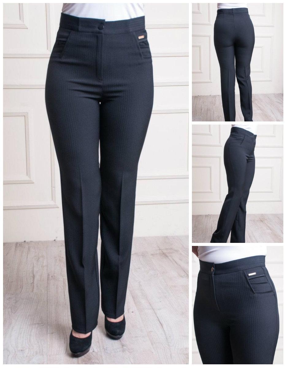 Женские деловые брюки, прямые. 56,60,62
