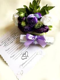 Весільні запрошення в свитках Мереживо