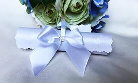 Весільні запрошення в свитках Бант