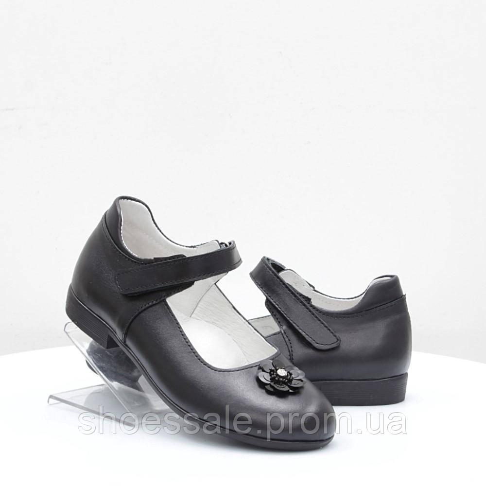 Детские туфли Alexandro (50890)