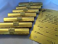 Свадебное приглашение Signet (золотые)