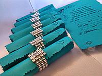 Свадебное приглашение Signet (бирюзовые с серебром)