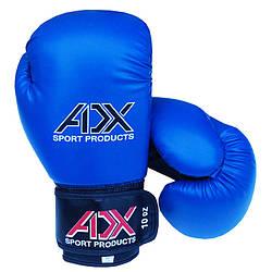 Боксерские перчатки ADX синие - 10 унций (модель AIBA, материал Flex)