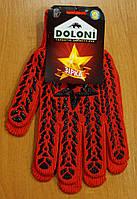 Перчатки Doloni Звезда красные