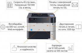 Принтер лазерный ч/б A4 Kyocera ECOSYS P3045dn 1102T93NL0