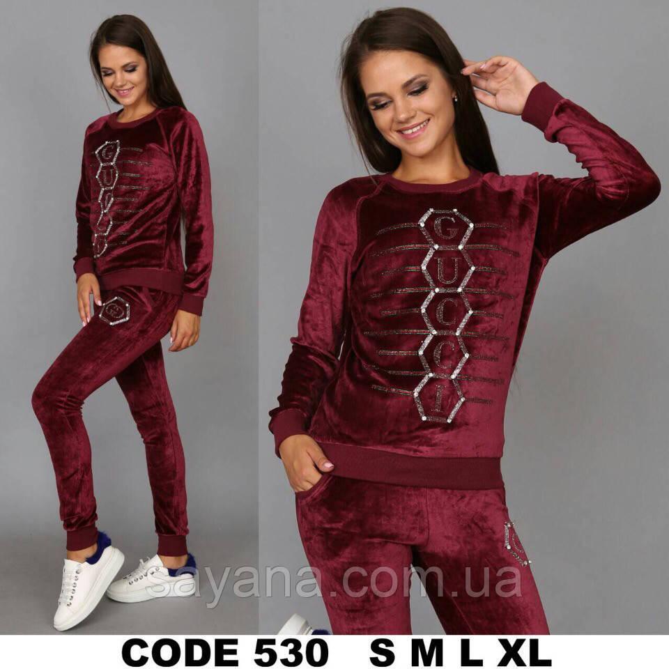 23f50fb1d51 Женский спортивный костюм бренд с декором в расцветках. Турция. Н-2-0818