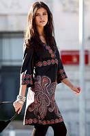 Платье с повышенной талией ELLOS, размер: 34 (XS)