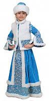 Новогодний костюм Снегурочка мех прокат Киев