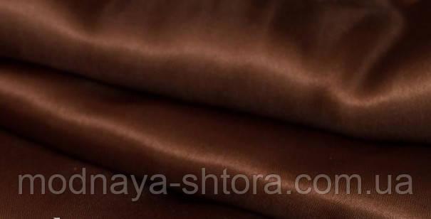 Ткань атлас однотонный шоколадный (портьера)