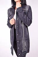 Куртка женская джинсовая Woox denim Размеры в наличии : 42,44,46,48 арт.202-14