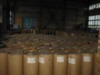 Канифоль сосновая в\с в бочках по 260 кг производство Евросоюз